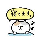 【どよ〜んなネコ】(個別スタンプ:24)