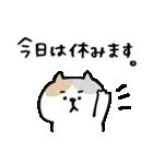 【どよ〜んなネコ】(個別スタンプ:25)