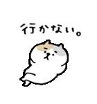 【どよ〜んなネコ】(個別スタンプ:26)