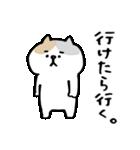 【どよ〜んなネコ】(個別スタンプ:27)