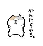 【どよ〜んなネコ】(個別スタンプ:28)