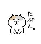 【どよ〜んなネコ】(個別スタンプ:29)