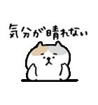 【どよ〜んなネコ】(個別スタンプ:30)