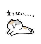 【どよ〜んなネコ】(個別スタンプ:32)