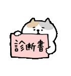 【どよ〜んなネコ】(個別スタンプ:33)