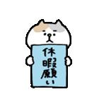 【どよ〜んなネコ】(個別スタンプ:34)
