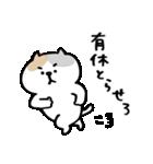 【どよ〜んなネコ】(個別スタンプ:35)