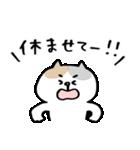 【どよ〜んなネコ】(個別スタンプ:36)