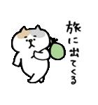 【どよ〜んなネコ】(個別スタンプ:37)