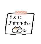 【どよ〜んなネコ】(個別スタンプ:38)