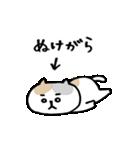 【どよ〜んなネコ】(個別スタンプ:39)