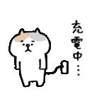【どよ〜んなネコ】(個別スタンプ:40)