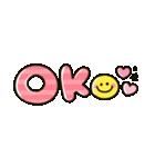 にこちゃん♡思いやりメッセージ(個別スタンプ:01)
