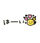 にこちゃん♡思いやりメッセージ(個別スタンプ:02)
