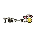 にこちゃん♡思いやりメッセージ(個別スタンプ:03)