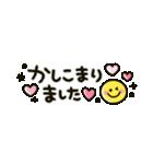 にこちゃん♡思いやりメッセージ(個別スタンプ:04)