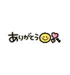 にこちゃん♡思いやりメッセージ(個別スタンプ:05)