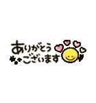 にこちゃん♡思いやりメッセージ(個別スタンプ:06)
