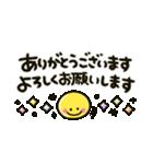 にこちゃん♡思いやりメッセージ(個別スタンプ:07)