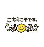 にこちゃん♡思いやりメッセージ(個別スタンプ:09)