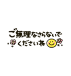 にこちゃん♡思いやりメッセージ(個別スタンプ:12)