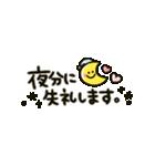 にこちゃん♡思いやりメッセージ(個別スタンプ:17)