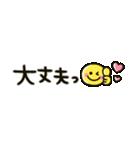 にこちゃん♡思いやりメッセージ(個別スタンプ:31)