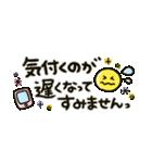 にこちゃん♡思いやりメッセージ(個別スタンプ:34)