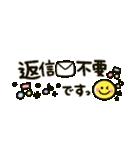 にこちゃん♡思いやりメッセージ(個別スタンプ:35)