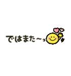 にこちゃん♡思いやりメッセージ(個別スタンプ:38)