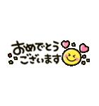 にこちゃん♡思いやりメッセージ(個別スタンプ:40)
