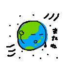 Natsuki_20190509151119(個別スタンプ:03)