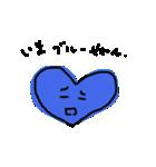 Natsuki_20190509151119(個別スタンプ:07)
