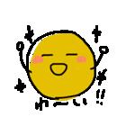 Natsuki_20190509151119(個別スタンプ:11)