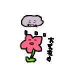 Natsuki_20190509151119(個別スタンプ:13)