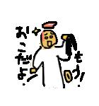 Natsuki_20190509151119(個別スタンプ:22)
