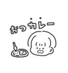 わたしのしんぷるすたんぷ(個別スタンプ:02)