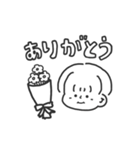 わたしのしんぷるすたんぷ(個別スタンプ:03)