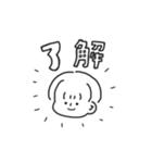 わたしのしんぷるすたんぷ(個別スタンプ:05)