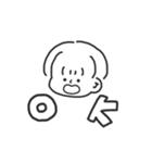 わたしのしんぷるすたんぷ(個別スタンプ:09)
