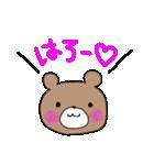 茶色のくまちゃん(個別スタンプ:01)