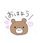 茶色のくまちゃん(個別スタンプ:02)