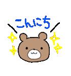 茶色のくまちゃん(個別スタンプ:03)