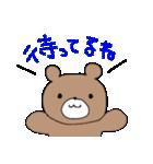 茶色のくまちゃん(個別スタンプ:04)