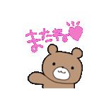 茶色のくまちゃん(個別スタンプ:05)