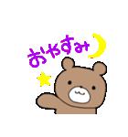茶色のくまちゃん(個別スタンプ:06)