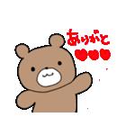茶色のくまちゃん(個別スタンプ:07)