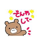 茶色のくまちゃん(個別スタンプ:08)