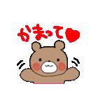 茶色のくまちゃん(個別スタンプ:11)