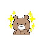 茶色のくまちゃん(個別スタンプ:12)